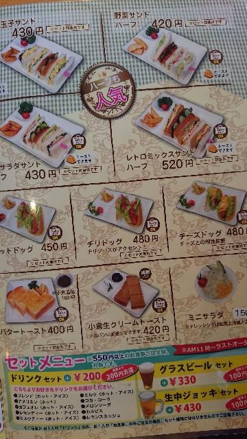 f:id:hitachibana:20201009213946j:image