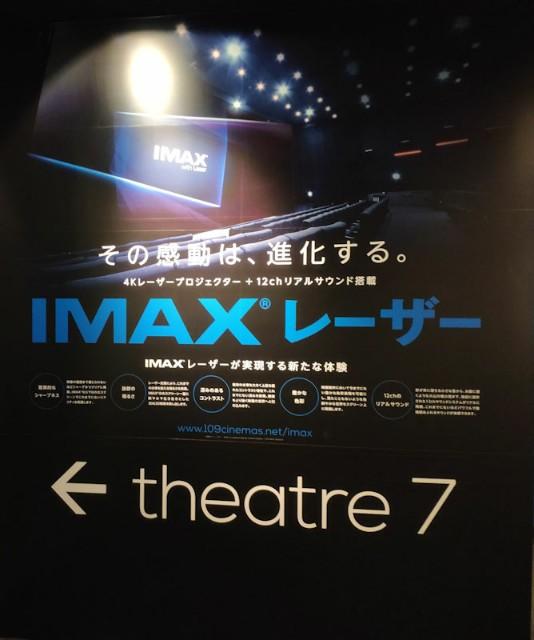 f:id:hitachibana:20201010004538j:image