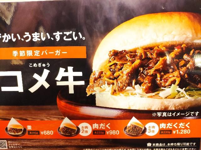 f:id:hitachibana:20201010004734j:image
