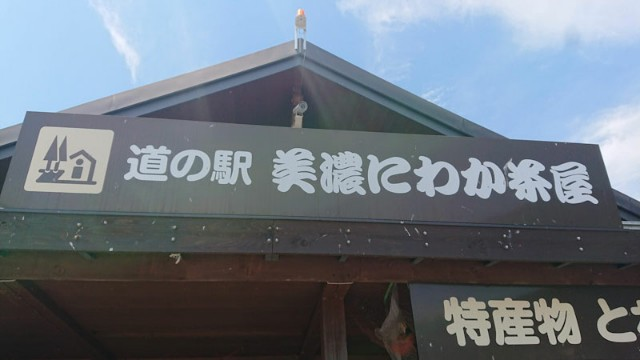 f:id:hitachibana:20201015204422j:image