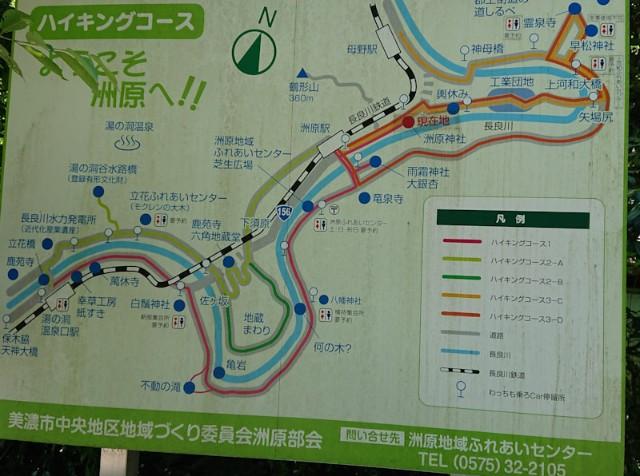 f:id:hitachibana:20201017152924j:image