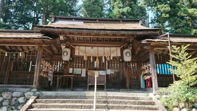 f:id:hitachibana:20201017153035j:image