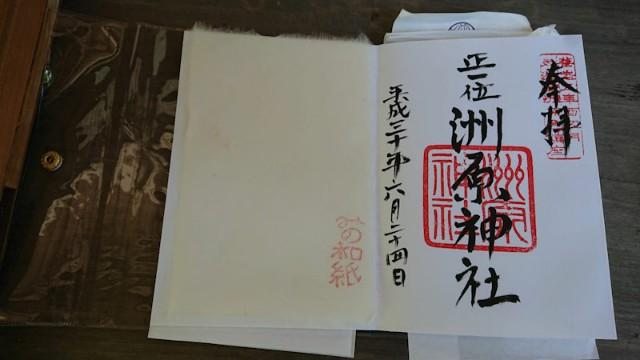 f:id:hitachibana:20201017153056j:image