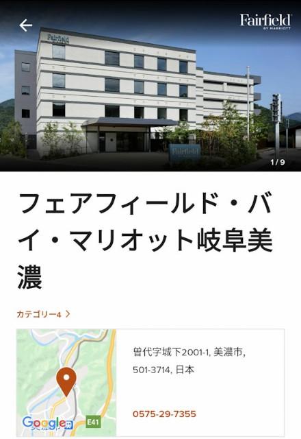 f:id:hitachibana:20201017180003j:image
