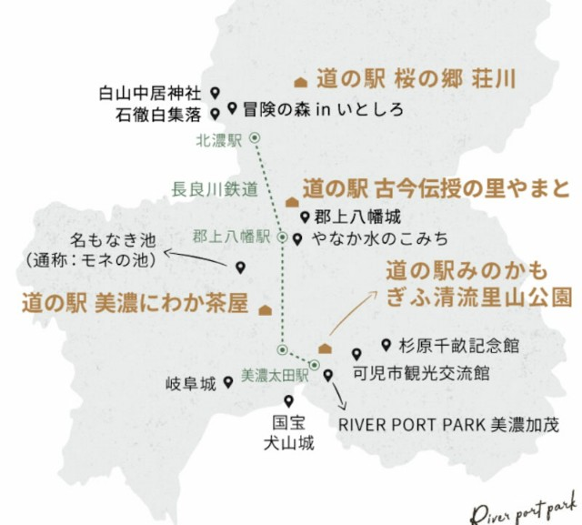 f:id:hitachibana:20201017193535j:image