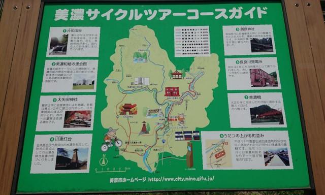f:id:hitachibana:20201017204742j:image