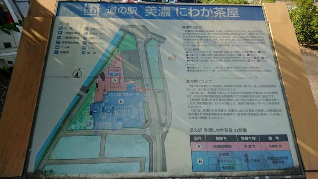 f:id:hitachibana:20201017204813j:image