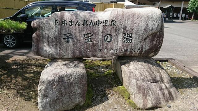 f:id:hitachibana:20201018214119j:image