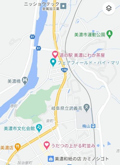 f:id:hitachibana:20201018214944j:image