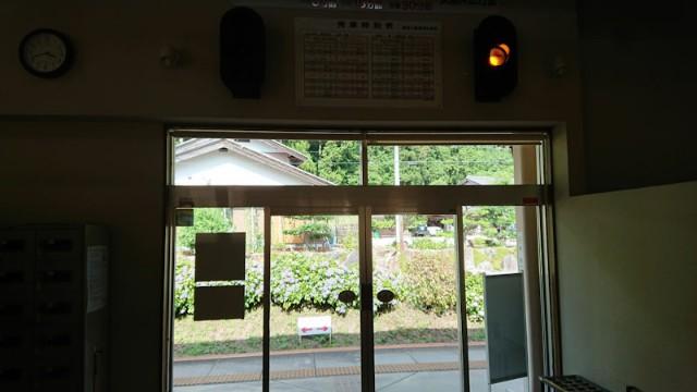f:id:hitachibana:20201018221723j:image