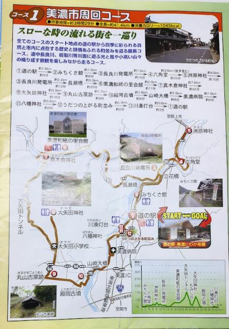 f:id:hitachibana:20201018225924j:image