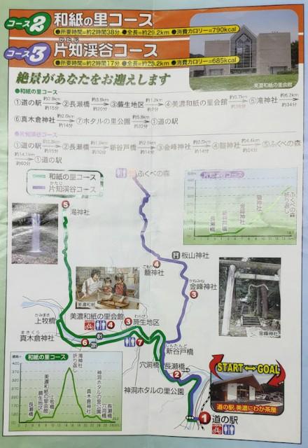 f:id:hitachibana:20201018225936j:image