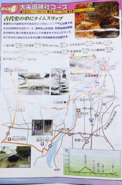 f:id:hitachibana:20201018225944j:image