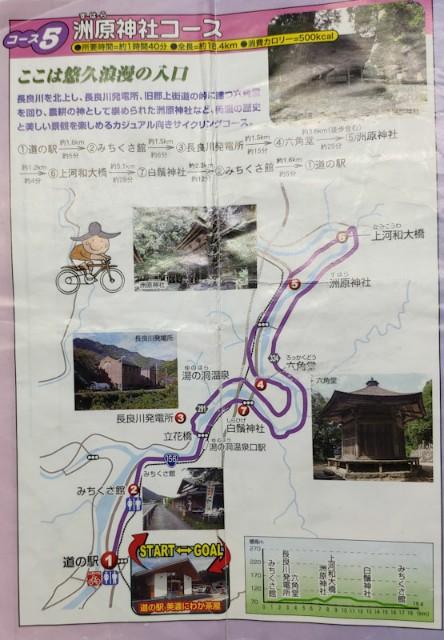 f:id:hitachibana:20201018225954j:image