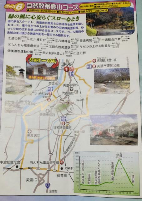 f:id:hitachibana:20201018230004j:image