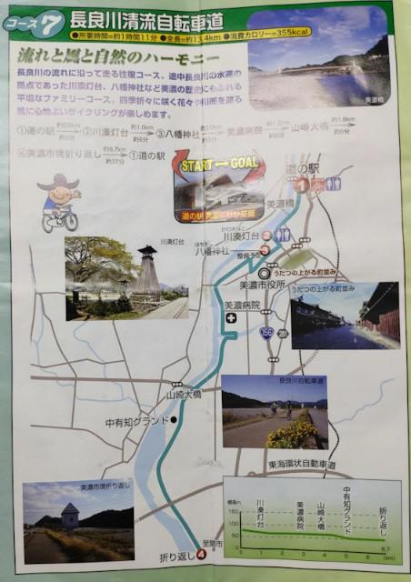 f:id:hitachibana:20201018230021j:image