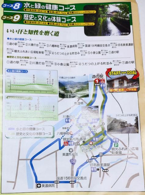 f:id:hitachibana:20201018230029j:image
