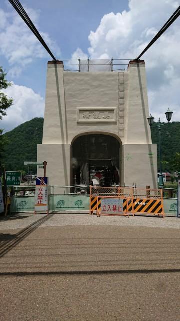 f:id:hitachibana:20201019213443j:image