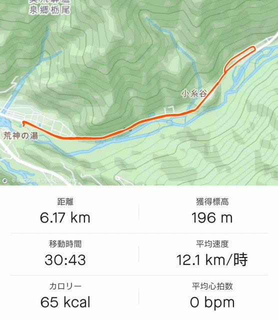 f:id:hitachibana:20201019223949j:image