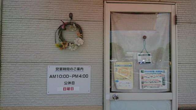 f:id:hitachibana:20201020001458j:image