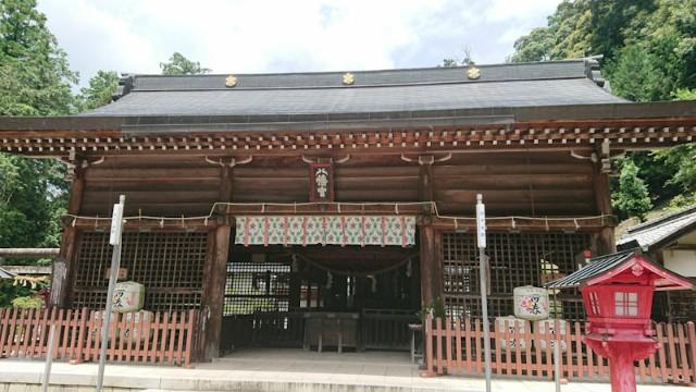 f:id:hitachibana:20201020002032j:image
