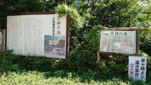 f:id:hitachibana:20201020004230j:image