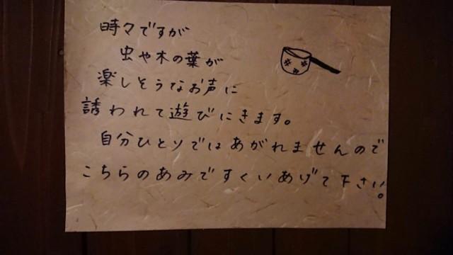 f:id:hitachibana:20201022210933j:image