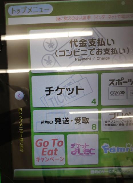 f:id:hitachibana:20201025001541j:image