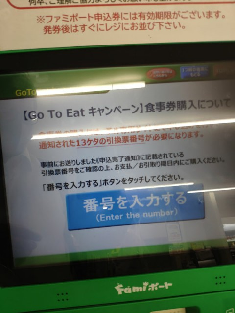 f:id:hitachibana:20201025001558j:image