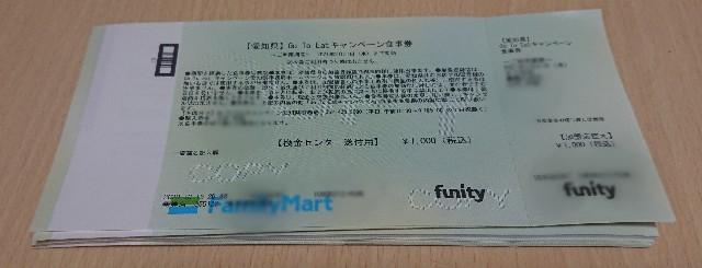 f:id:hitachibana:20201025001649j:image