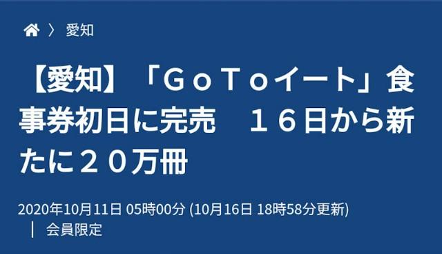 f:id:hitachibana:20201025125718j:image