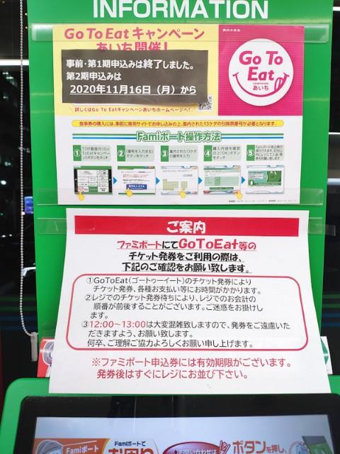 f:id:hitachibana:20201025210446j:image