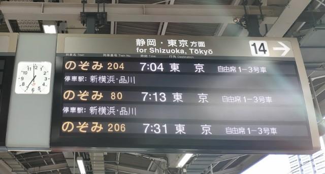 f:id:hitachibana:20201028090332j:image