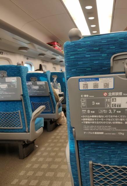 f:id:hitachibana:20201028091034j:image