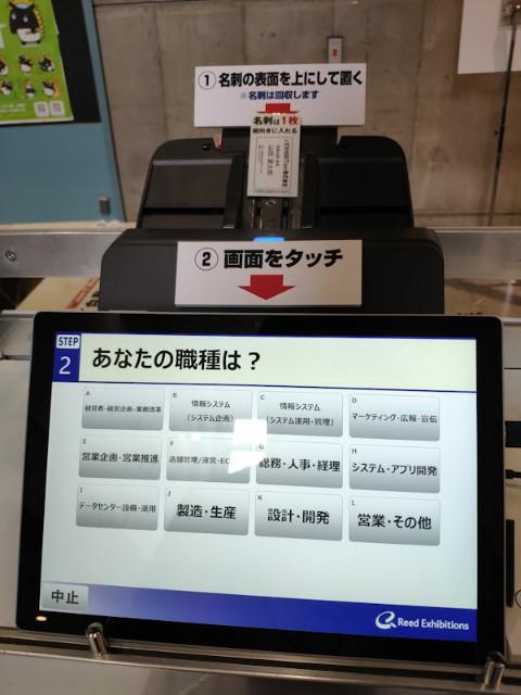 f:id:hitachibana:20201028172341j:image