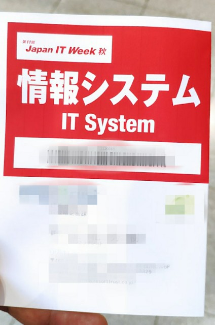 f:id:hitachibana:20201028172522j:image