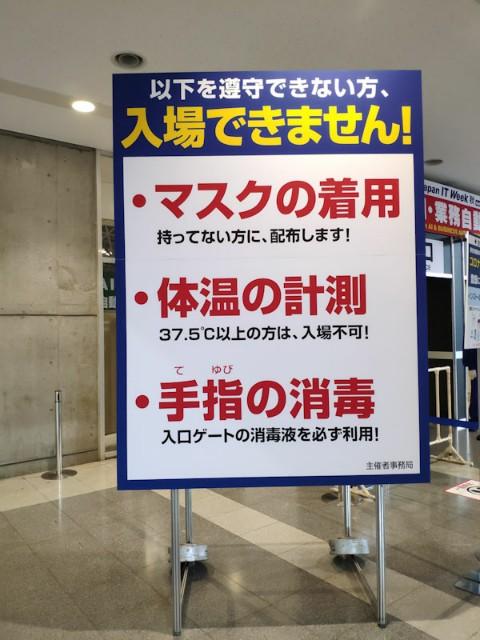 f:id:hitachibana:20201028172635j:image