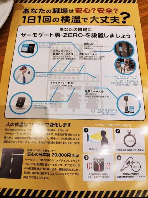 f:id:hitachibana:20201028174548j:image