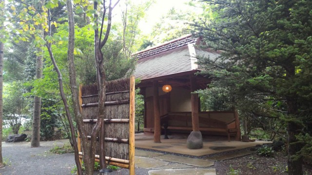 f:id:hitachibana:20201030004454j:image