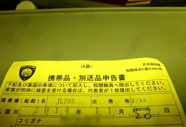 f:id:hitachibana:20201030012919j:image