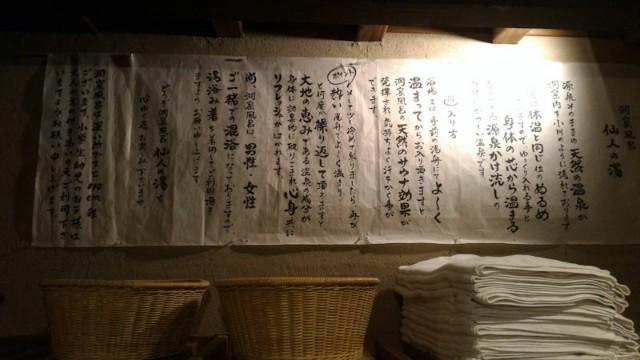 f:id:hitachibana:20201101165432j:image