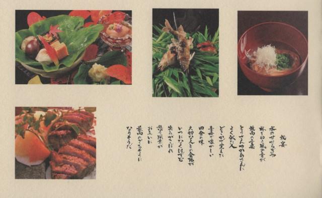 f:id:hitachibana:20201103012829j:image