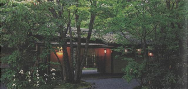 f:id:hitachibana:20201103183426j:image