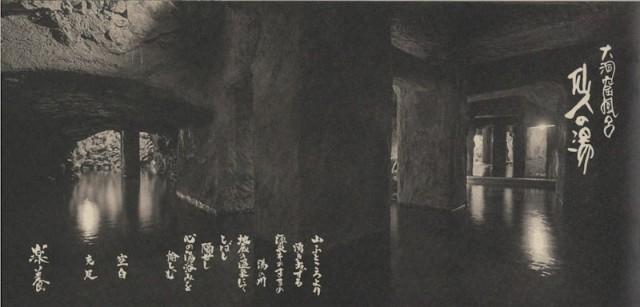 f:id:hitachibana:20201103183720j:image