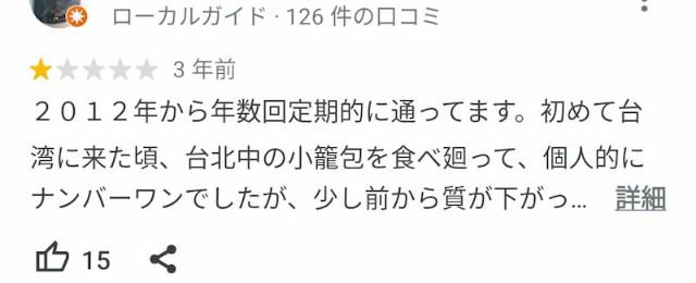 f:id:hitachibana:20201108113118j:image
