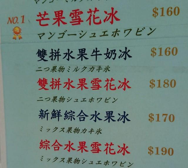 f:id:hitachibana:20201108115713j:image