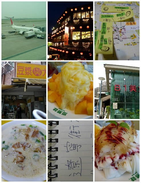 f:id:hitachibana:20201108120735j:image