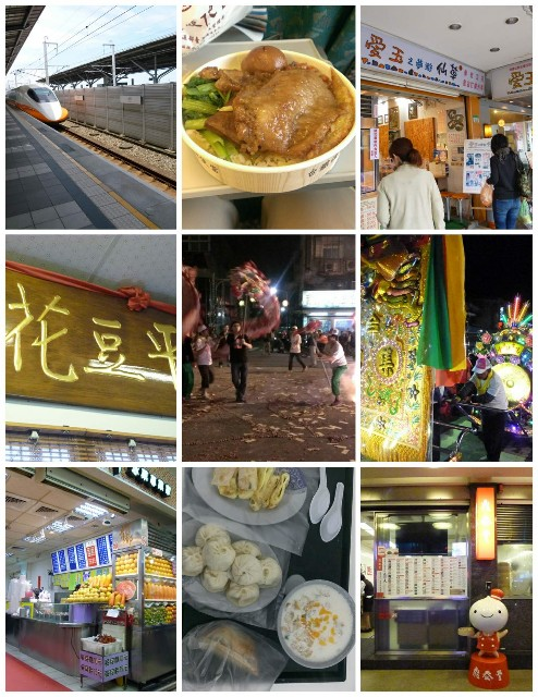 f:id:hitachibana:20201108214437j:image
