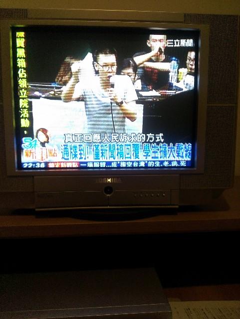 f:id:hitachibana:20201111082127j:image