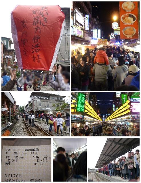 f:id:hitachibana:20201111212200j:image
